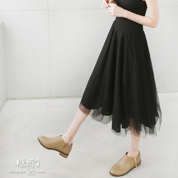 ★原價790五折395★糖罐子紗裙接布長洋裝→黑 預購【E41337】 1