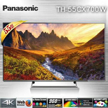 Panasonic 國際牌 55吋 3D 4K 六原色 液晶電視 TH-55CX700W