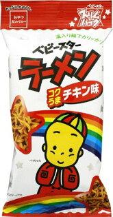[日本製造]模範生點心麵-雞汁(70g)