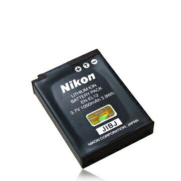 【Nikon】EN-EL12 原廠鋰電池 (裸裝)S9900/AW130