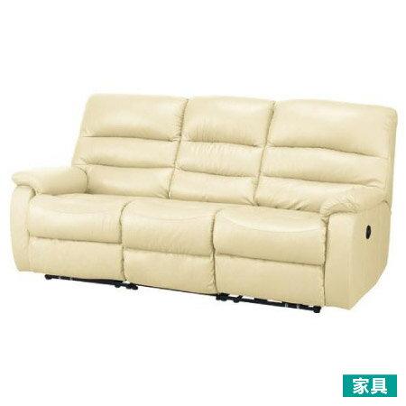 ◎全皮3人用頂級電動可躺沙發 BELIEVER IV