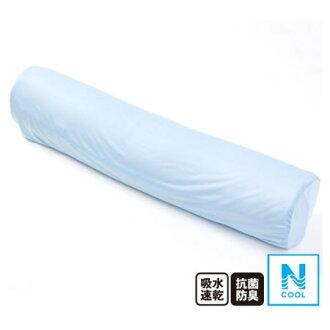 接觸涼感 長型抱枕套 N COOL BL 15