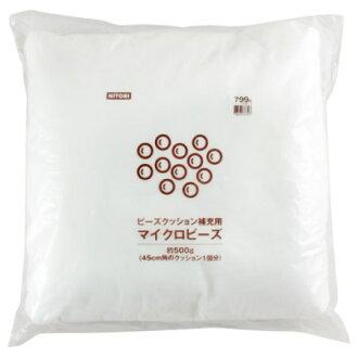 懶骨頭沙發專用顆粒補充包
