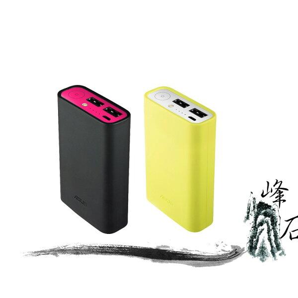 樂天限時優惠!ASUS ZenPower Pro 保護套 行動電源皮套 黃