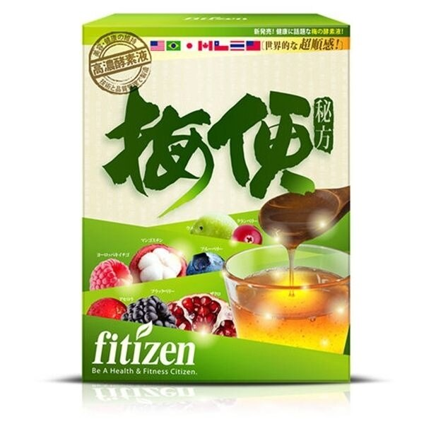 Fitizen 梅便秘方(15包/盒)