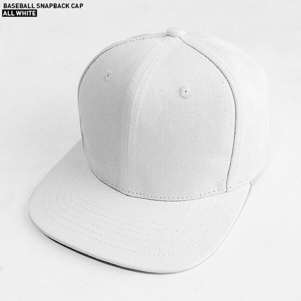 全素面棒球帽 ALL WHITE SNAPBACK CAP - 全白 極簡 百搭 超熱賣 雙排扣 原價580
