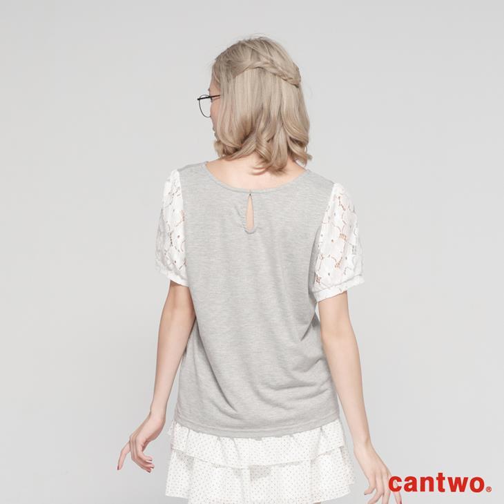 cantwo跳色拼接蕾絲袖上衣(共四色) 3