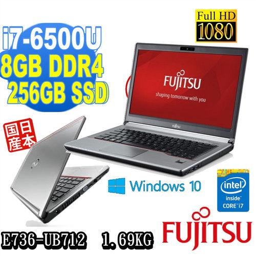 Fujitsu 富士通 LIFEBOOK E736-UB712 13.3吋FHD i7-6500U