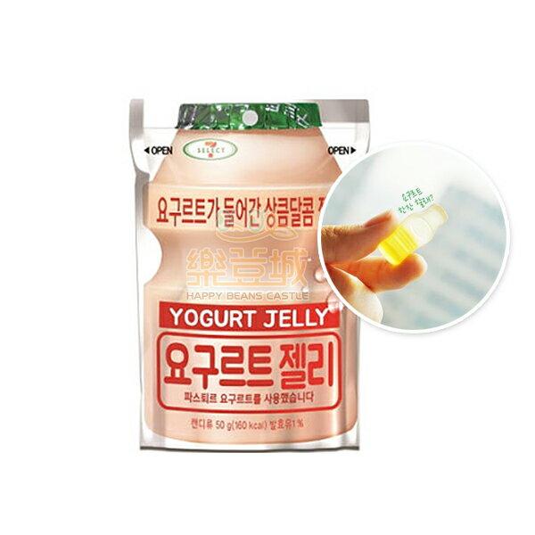 韓國7-11限定 lotte 樂天 養樂多軟糖 50g/包 ♦ 樂荳城 ♦