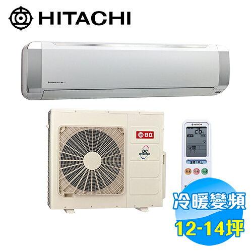 日立 HITACHI 冷暖變頻 一對一分離式冷氣 頂級型 RAS-80NX / RAC-80NX
