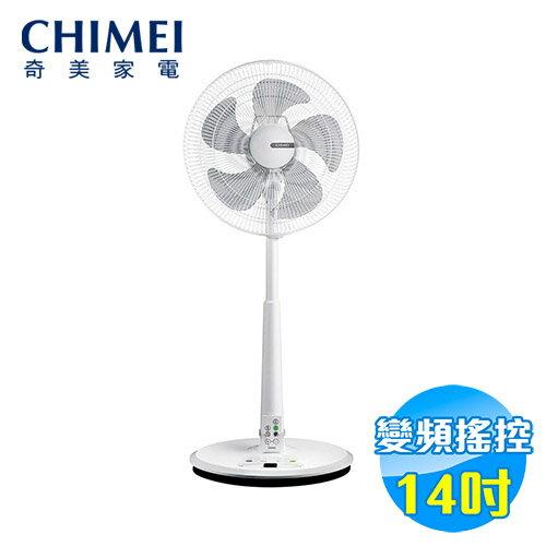 奇美 CHIMEI 14吋DC電風扇 DF-14B0ST
