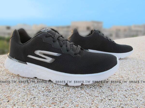 Shoestw【54351BKW】SKECHERS 慢跑鞋 GO RUN 400 黑白 慢跑 健走鞋 男生