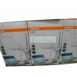 [COSCO代購如果沒搶到鄭重道歉] OSRAM 歐司朗 LED 光映雙臂檯燈 DL-011 _W92149