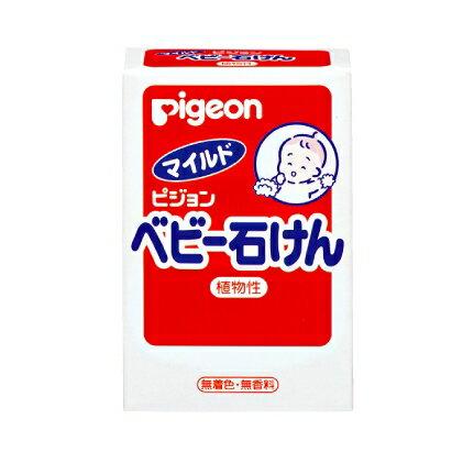 日本【貝親Pigeon】嬰兒潤膚皂 - 限時優惠好康折扣