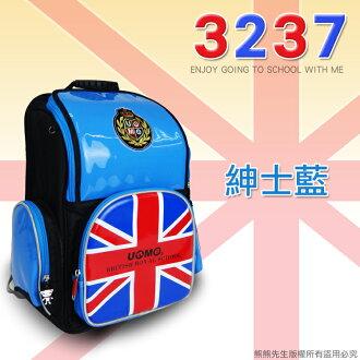 《熊熊先生》UnMe兒童書包 MIT台灣製 兒童護脊背包 附贈購物袋、造型捲尺  3237 英倫亮面後背包