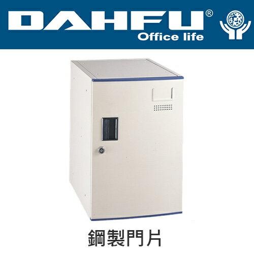 DAHFU 大富  KDF~203 上層式多用途鋼製 式置物櫃~W300xD400xH4