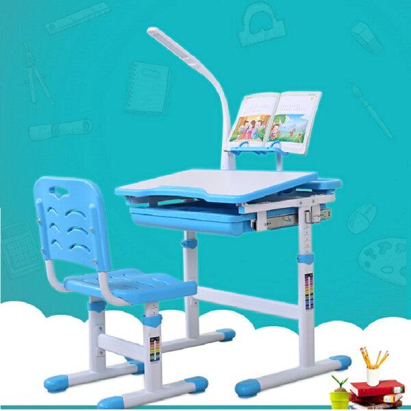 學習桌椅 課桌椅 兒童書桌椅 升降桌椅 電腦桌 畫畫桌 功能學習桌 電腦椅 兒童椅 成長桌椅