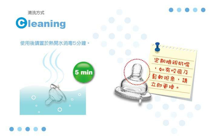 『121婦嬰用品館』KUKU 防脹氣母乳型奶嘴 - 標準圓孔M 2入 4