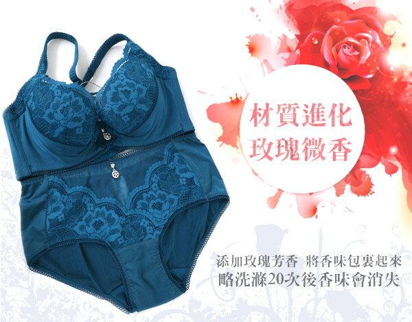 【Favori】魔力 玫情芬芳E罩杯內衣 (春芽綠) 4