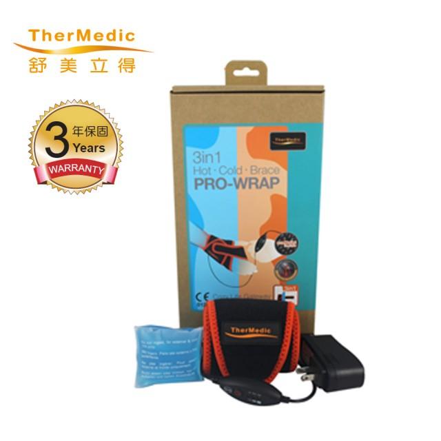 【舒美立得】多功能深層遠紅外線熱敷+冷敷腕部護具(PW130) 4