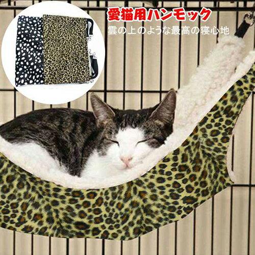 【小樂寵】 舒適羊羔絨毛貓用吊床.三色