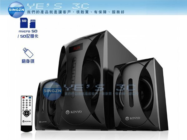 「YEs 3C」KINYO 耐嘉 KY-7355 2.1聲道全木質讀卡音箱 喇叭 多媒體音樂/遊戲 免運
