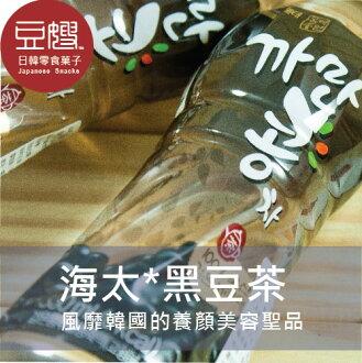 【豆嫂】韓國飲料 海太 養生黑豆茶
