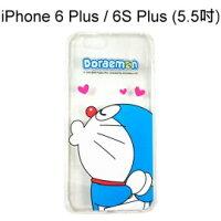 小叮噹週邊商品推薦哆啦A夢空壓氣墊軟殼 [嘟嘴] iPhone 6 Plus / 6S Plus (5.5吋) 小叮噹【正版授權】