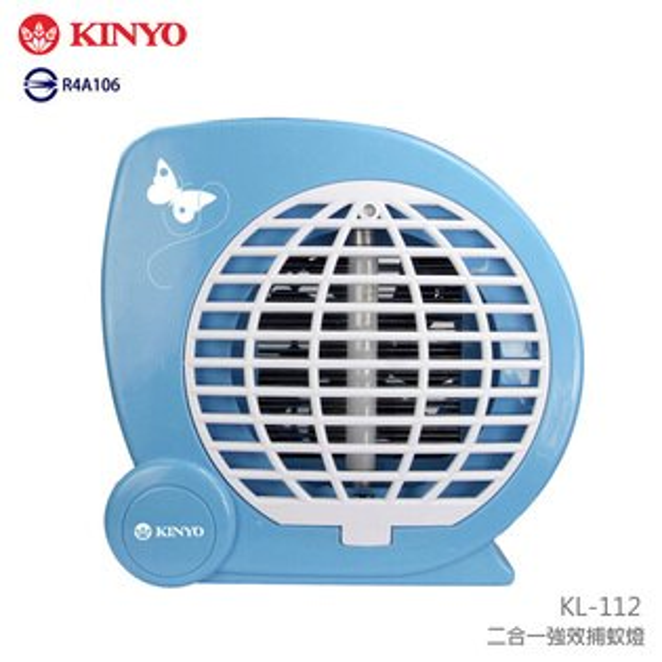 KINYO 耐嘉 KL-112 二合一 強效捕蚊燈/吸入風扇+電擊/野餐 帳篷 辦公 野營 學生宿舍 攜帶 烤肉 戶外活動 登山 露營