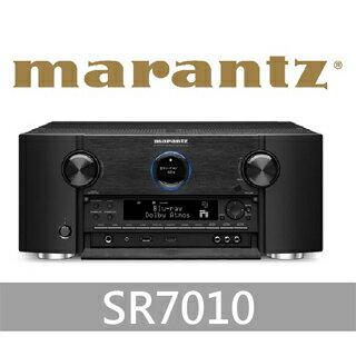 【Marantz】 網絡AV環繞擴大機SR7010
