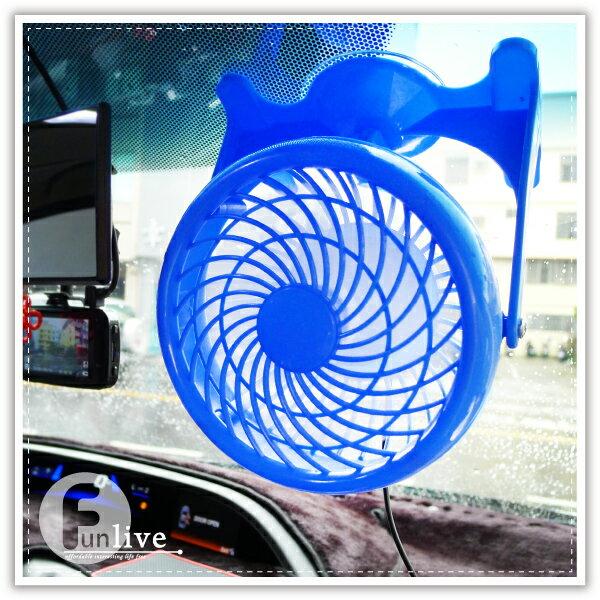 【aife life】強力吸盤USB風扇/強風 車用風扇/強力風扇/USB風扇/可調整角度/桌上型風扇/安全風扇/電腦風扇