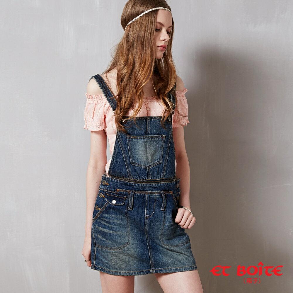 le jean兩穿式吊帶短裙