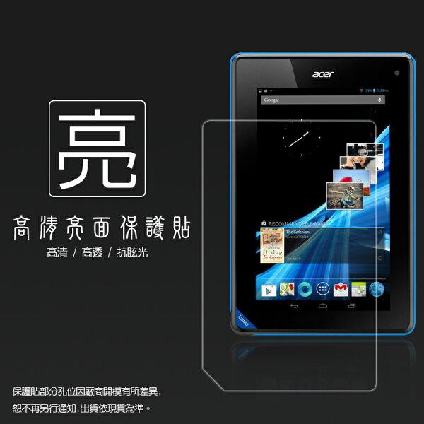 亮面螢幕保護貼 Acer Iconia B1-A71 平板系列 保護貼