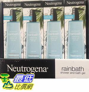 [玉山最低比價網] COSCO NEUTROGENA Rainbath 美國進口沐浴露1182毫升 _C414510