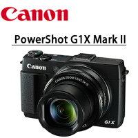 Canon佳能到★分期零利率 ★送64G高速記憶卡+桌上型小腳架+多合一讀卡機+靜電抗刮保護貼   Canon PowerShot G1X Mark II  高階類單眼數位相機  彩虹公司貨