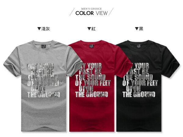 ☆BOY-2☆【JB16057】休閒MAY YOUR T文字反光男裝短袖T恤 1
