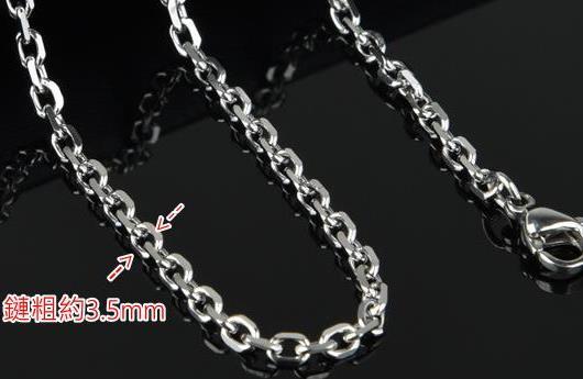 3.5mm磨邊O字鏈鈦鋼鏈不鏽鋼項鍊批發*長度65公分
