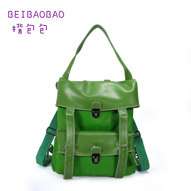 BEIBAOBAO夏季旅行防水布配真皮兩用後揹包(橄欖綠) 0
