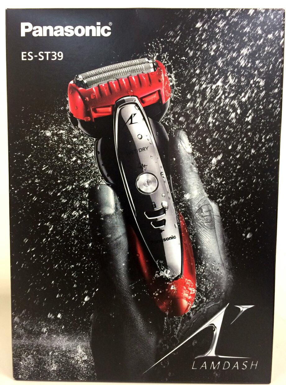 日本製造 國際牌【ES-ST39】電鬍刀 刮鬍刀 高速振動 泡洗模式 防水設計 海外
