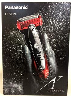 當代美學 日本製造 國際牌【ES-ST39】電鬍刀 刮鬍刀 高速振動 泡洗模式 防水設計 海外