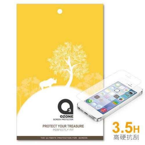 華碩 ASUS MeMO Pad8 ME181C 平板保護貼 專用螢幕保護貼 光學靜電貼