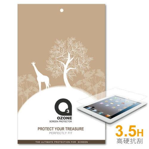 【免運費】Apple iPad mini / iPadmini 專用螢幕保護貼 光學靜電貼 光學級材質