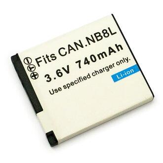 【免運費】Canon NB-8L NB8L 相機電池 A3000IS A3100IS A3000 A3100 A3300 A3200 A2200 740mAh