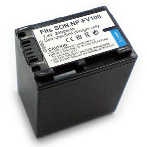 SONY NP-FV100 相機電池 HDR-PJ50 UX5E HC5E HC3E CX150E CX170 CX350E CX370 CX550E CX560V XR350E XR550E DCR-SR10 SX43E SX63E SX83E SR68E NEX-VG10 3300mAh