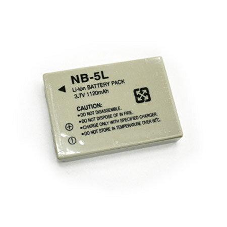 Canon NB5L NB-5L 相機電池 IXY 900IS 1000 2000IS 910IS 810IS 800IS SX200IS SX210IS IXUS 800 850 SD700 IXY900 SD800 SD880IS 950I SX230 860IS 1120mAh