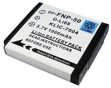 Fujifilm NP50 NP-50 相機電池 KLIC7004 KLIC-7004 Pentax D-Li68 DLI68 dli68 F50 F60 F70 F80 F72 F100 F200 F300 S12 F200EXR X20 1000mAh