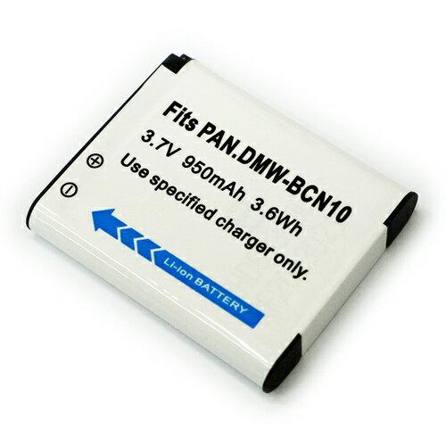 Panasonic DMW-BCN10 相機電池 950mAh (適用 Lumix DMC-LF1 )