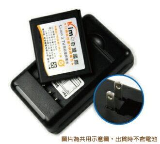 【免運費】HTC HD7 HD-7 T9292 T-9292 專用充電座 壁充 Wildfire S A510e Wildfire S CDMA A515C Explorer Pico A310E