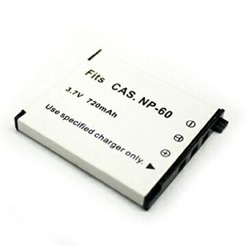 CASIO NP60 NP-60 相機電池 NP-60A EX-S10 EX-Z80 Z85 Z90 EX-Z9 Z19 Z21 EX-S80BE EX-Z80GN EX-FS10 720mAh