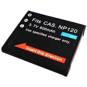 CASIO NP120 NP-120 相機電池 EX-S200 S-200 600mAh
